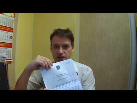 Неожиданный ответ Верховного Суда по делу о пересчете голосов на Выборах Президента РФ (видео)