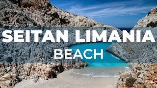 Film von Seitan Limania