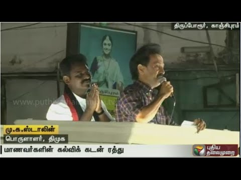 Stalin-promises-to-waive-educational-loans-if-voted-to-power