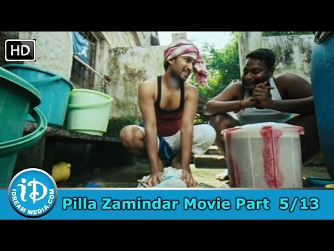Pilla Zamindar Movie Part 5/13 - Nani, Haripriya, Bindu Madhavi