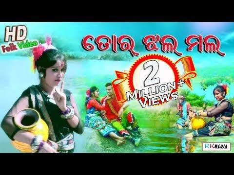 Video Tor Jhala Mala HD (Prakash Jal) New Sambalpuri Folk Video 2017 (Copyright Reserved) download in MP3, 3GP, MP4, WEBM, AVI, FLV January 2017