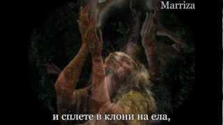 Евгения Георгиева - Ела music video