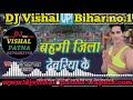 DJ raj kamal basti jaisa new khesari lal chath song Bahangi Jila deoria ke dj saurabh raj tarkulwa