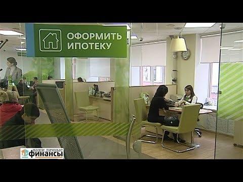 Как рефинансировать ипотеку Инструкция ВЛФ - DomaVideo.Ru