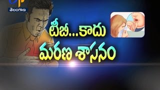 world tb day sukhibhava 24th march 2017 full episode etv telangana