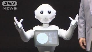 1分で1000台完売 ロボットPepperと自然に会話を・・・