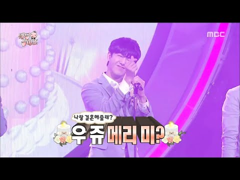 [infinite Challenge] 무한도전 - Wedding Boys - Marry You + Proposal 20160514