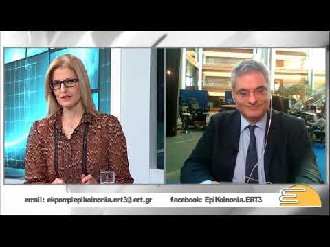 Το ΠΟΤΑΜΙ δεν έχει καμία δικαιολογία να μην ψηφίσει την συμφωνία των Πρεσπών | 15/01/2019 | ΕΡΤ