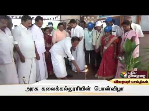 More-than-5000-participate-in-the-rally-marking-the-golden-jubilee-of-the-govt-arts-college-Karur