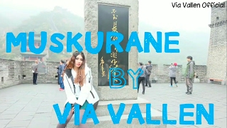 Download lagu Via Vallen Muskurane Dangdut Version D Viva Mp3