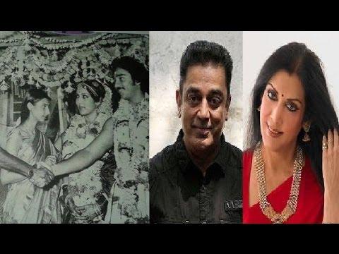 Kamal Teased by his Ex-Wife Vaniganapathi