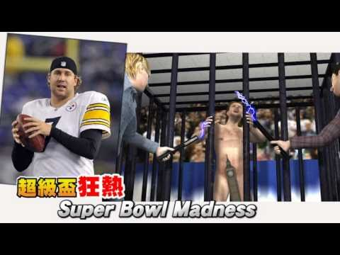 Super Bowl 2011: commercials and controversy add to the attraction