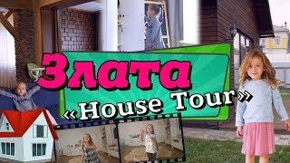 HOUSE TOUR | ТУР ПО ДОМУ | ROOM TOUR | МОЯ КОМНАТА
