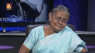 Video Kathayallithu Jeevitham   Shoby & Sheena   Episode # 01   Amrita TV MP3, 3GP, MP4, WEBM, AVI, FLV Maret 2019