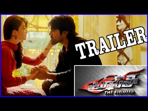 Bruce Lee (The Fighter)  Trailer - Pawan kalyan Birthday Special Teaser - Ramcharan , Rakul