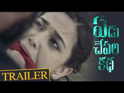 Yedu Chepala Katha Theatrical Trailer | Tempt Ravi | 18 Plus Only