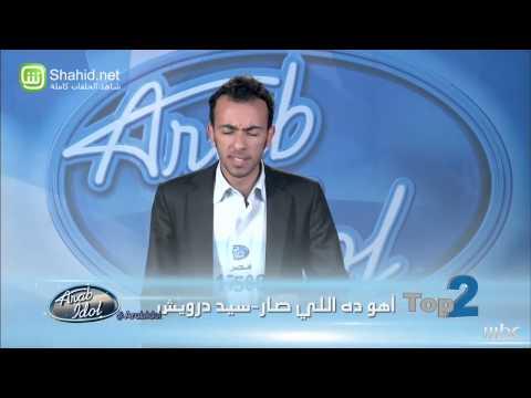 تجارب الاداء - لحظات القاهرة: الأغاني المتكررة