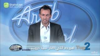 Arab Idol -تجارب الاداء - لحظات القاهرة: الأغاني المتكررة