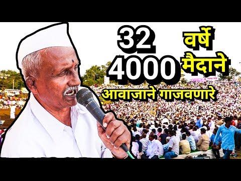 Video Voice of kusti | Shankar pujari Documentry | कुस्तीतील आवाज पै.शंकर पुजारी यांचा माहितीपट  | 2018-19 download in MP3, 3GP, MP4, WEBM, AVI, FLV January 2017