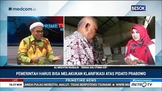 Video Ngabalin: Pidato Prabowo Sangat Jauh dari Fakta MP3, 3GP, MP4, WEBM, AVI, FLV Januari 2019