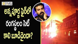 Rangasthalam 1985 Movie Set Got Fire In Annapurna Studios