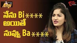 Video నేను Bi...  అయితే నువ్వు Ba... || Actress Madhavi Latha || Open Talk with Anji ||TeluguOne MP3, 3GP, MP4, WEBM, AVI, FLV Agustus 2018