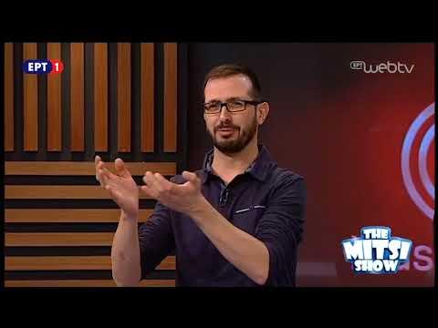 The Mitsi Show – 19Φεβ2018