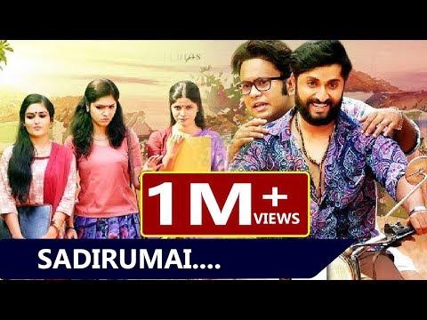 Download Ore Mukham Malayalam Movie Official Video Song | Sadirumai | Sung By Vineeth Sreenivasan HD Video