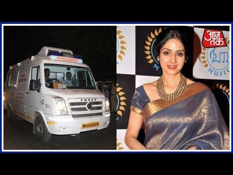 श्रीदेवी का पार्थिव शरीर पहुंचा मुंबई, दोनों बेटियां और अनिल कपूर एयरपोर्ट पर मौजूद