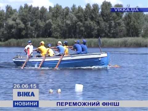 Черкащани перемогли на чемпіонаті з морського багатоборства