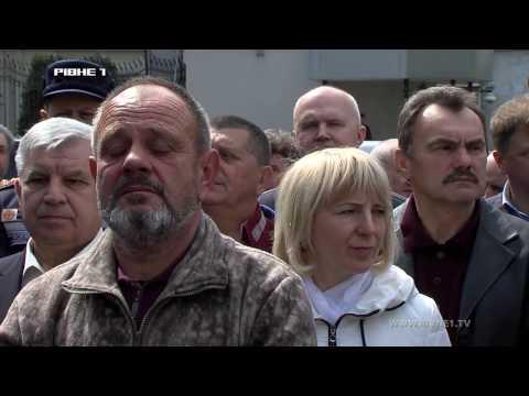 Пам'ять про Чорнобильську трагедію не згасла в серцях рівнян [ВIДЕО]