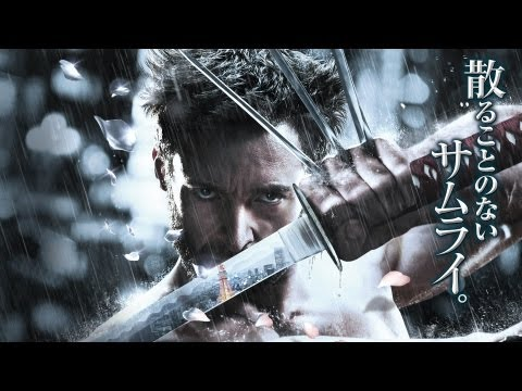 The Wolverine (Japanese Trailer 2)