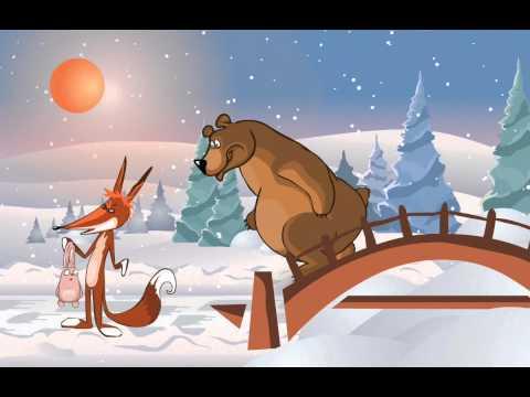 Раз морозною зимой - DomaVideo.Ru