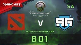 Torus Gaming vs SG e-sports, The International 2018, Закрытые квалификации | Южная Америка