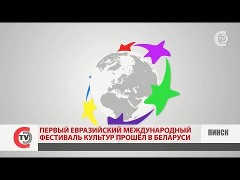 Видео! ЕМФК  в Пинске!