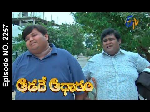 Aadade Aadharam | 11th October 2016 | Full Episode No 2257| ETV Telugu