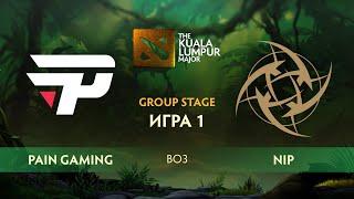 Pain Gaming vs NIP (карта 1), The Kuala Lumpur Major | Групповой этап