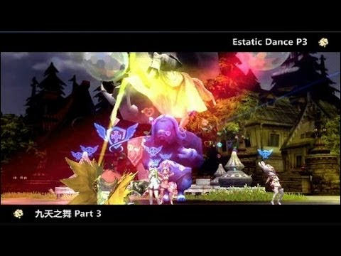 Dragon Nest - Kali / Blade Dancer Skills Show With Party Dance [HD]