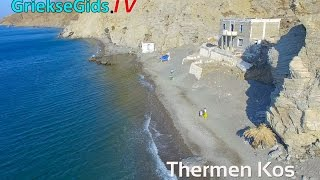Dronevideo / Luchtvideo Thermen Kos - GriekseGids.TV
