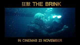 Nonton [Trailer] THE BRINK 狂獸 Film Subtitle Indonesia Streaming Movie Download