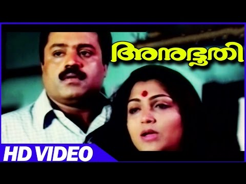 Video Anubhoothi Malayalam Movie | Scenes | Suresh Gopi Romantic With kushboo | Suresh Gopi | Kushboo download in MP3, 3GP, MP4, WEBM, AVI, FLV January 2017