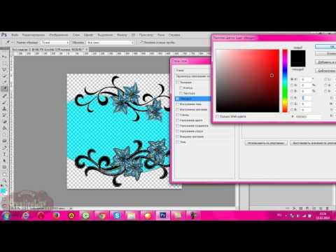 Как сделать Разрезную рамку для Музыкальной Открытки в программе фотошоп
