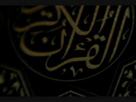 الشيخ عبدالله خياط – سورة آل عمران 3