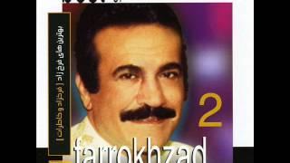 Fereydoun Farokhzad - Baran  |فریدون فرخزاد - باران
