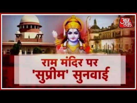 Ayodhya Case Hearing Will Resume Today At 2 PM; CJI Dipak Misra Will Hear The Case   Ayodhya Live