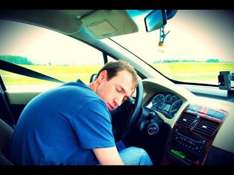Яндекс такси Водитель отдохни