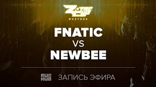 Fnatic vs NewBee, ZOTAC Masters Finals, game 3 [Jam, Smile]