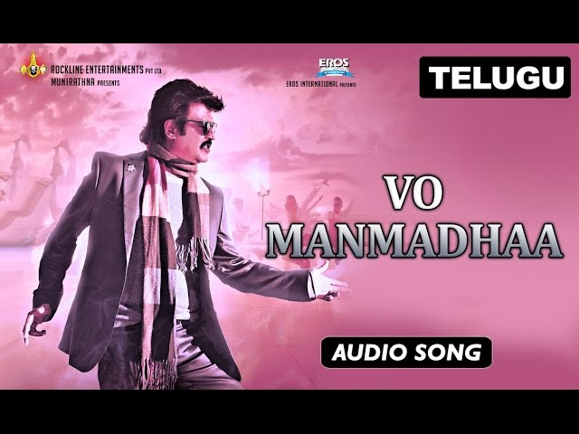 Youtube Telugu New Audio Songs