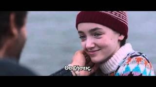 Backtrack (2016) - Greek subs