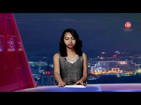 i-BC News 10/08/2017